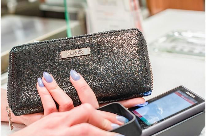 Skórzany portfel damski na zamek Cartello D275