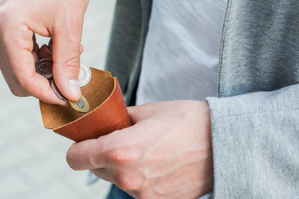 cienki skórzany portfel - bilonówka